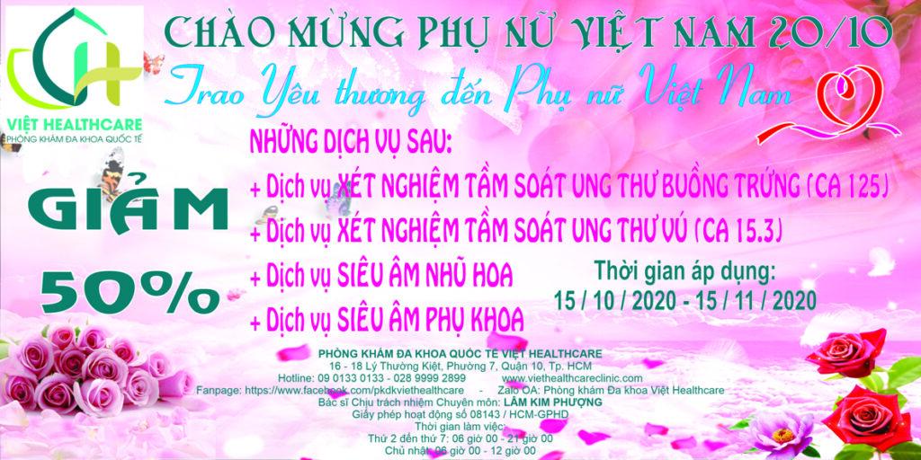 Chương trình Ưu đãi Phụ nữ Việt Nam